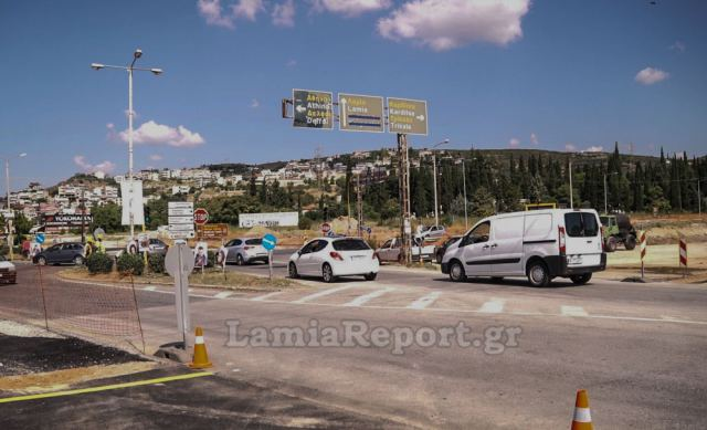 Λαμία: Στην κυκλοφορία από σήμερα ο κόμβος της Ξηριώτισσας