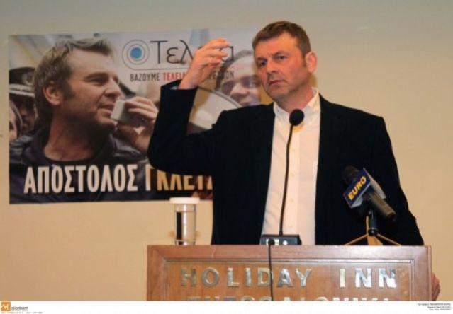 Απόστολος Γκλέτσος: Δήλωση βόμβα από την έκπληξη των εκλογών